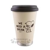 〔小禮堂〕史努比 不鏽鋼保溫隨行杯《咖啡.喝飲料.坐姿》容量260ml.保溫保冷皆可.盒裝 4981181-76179