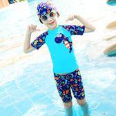兒童泳衣男童泳褲套裝分體小恐龍游泳衣