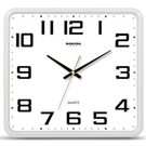 靜音掛鐘客廳日歷鐘表簡約時尚家用時鐘掛牆表現代電子方形石英鐘 夢幻小鎮