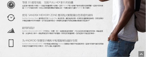 SanDisk 64GB 64G microSDXC【100MB/s 灰】Ultra microSD micro SD SDXC UHS UHS-I Class 10 C10 SDSQUNS-064G 手機記憶卡