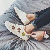 帆布鞋青少年鞋子男夏季韓版潮流原宿小白鞋帆布鞋百搭文藝休閒板鞋 【四月特賣】