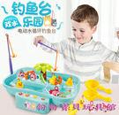 *粉粉寶貝玩具*第三代電動釣魚組~擬真水流小鴨會流動~超有趣的~