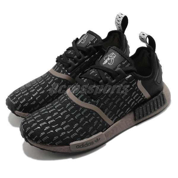 adidas 休閒鞋 NMD_R1 黑 棕 男鞋 Star Wars THE MANDALORIAN 聯名 【ACS】 GZ2737
