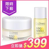 Dr.Douxi朵璽 二入旅行組(乳霜10ml+水乳10g)【小三美日】原價$699