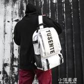 書包男士女大學生背包潮牌時尚潮流超大容量韓版高中超火的雙肩包『小淇嚴選』