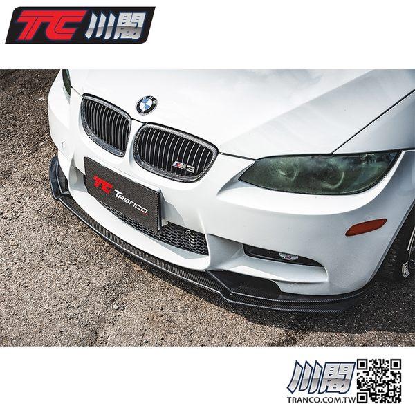 BMW E90 E92 M3 Tranco Edition 前下巴+定風翼 TRANCO 川閣