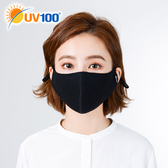 UV100 防曬 抗UV-雙面戴輕便口罩-中性