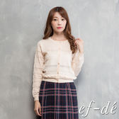 【ef-de】激安 層次鏤空排釦針織罩衫外套(淺杏)