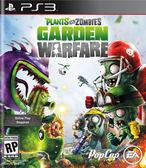 PS3 植物大戰殭屍:花園戰爭(美版代購)