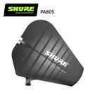 SHURE PA805s WB 定向天線-原廠公司貨