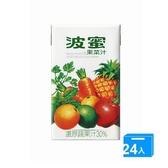 波蜜果菜汁250mlx24入/箱【愛買】