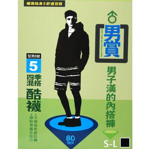 褲襪  男賞潮著九分內搭褲襪  四季混搭 台灣製 琨蒂絲