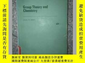 二手書博民逛書店【原版英文】Group罕見Theory and Chemistr