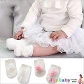 防滑襪童襪嬰兒襪子寶寶襪立體花朵短襪甜美短筒襪-JoyBaby