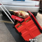 汽車後備箱收納箱創意多功能車載可摺疊整理箱車內用品尾箱儲物箱 歐韓時代.NMS
