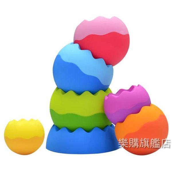 扭扭球兒童玩具疊疊樂杯嬰幼兒益智堆疊玩具男孩女孩1-3歲wy