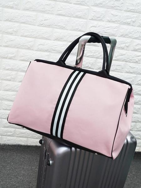韓版短途旅行包女手提行李包大容量旅行袋輕便行李袋男可折疊旅遊 育心館