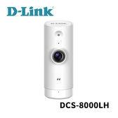 D-Link 友訊 DCS-8000LH HD 無線網路攝影機 IPCAM