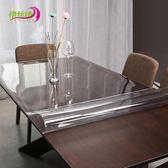 軟塑料玻璃PVC桌布 防水防燙防油免洗透明餐桌墊膠墊水晶板茶幾墊訂製訂做