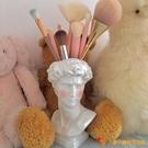 大衛化妝刷子收納桶韓風學生筆筒眉筆收納盒書桌面花瓶【小獅子】