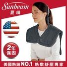 ◤A級福利出清品‧限量搶購中◢美國Sunbeam夏繽-電熱披肩-XL加大款(氣質灰)
