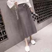 針織長裙 半身裙秋女2019新款韓版顯瘦加厚包臀裙時尚開叉a字裙 zh7358『美好時光』