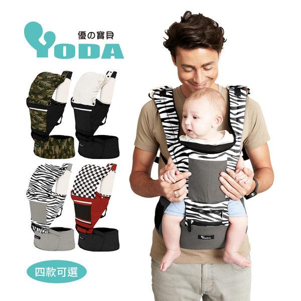 YODA時尚座椅式揹帶-極簡黑炫風