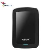 【綠蔭-免運】ADATA威剛 HV300 5TB(黑) 2.5吋行動硬碟