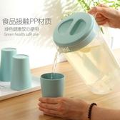 冷水壺超大容量塑料玻璃