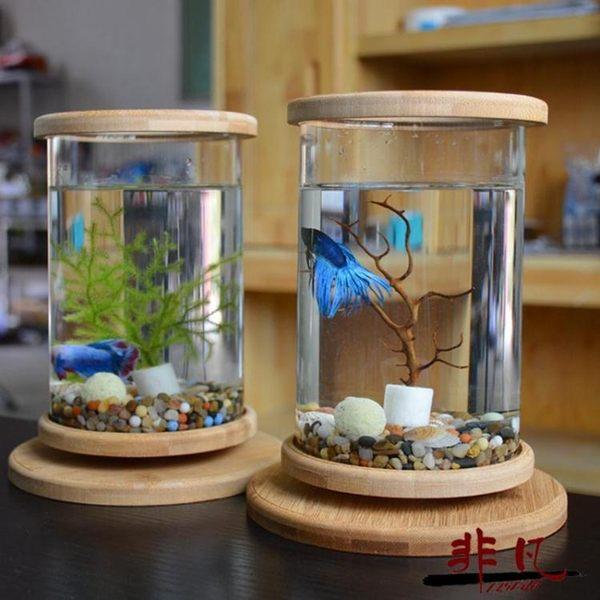 父親節禮物微景觀生態瓶 桌面魚缸辦公室桌面微景缸旋轉魚缸斗魚缸迷你小型魚【非凡】TW