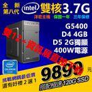 【9899元】全新第八代INTEL雙核3...