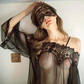 今夕何夕性感網紗超薄透視極度誘惑蕾絲大尺碼情趣睡衣超短裙秋冬天