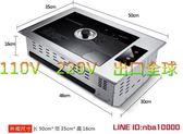 電烤盤110V 220V 電烤爐環保節能燒烤爐健康養生電熱爐出口電陶爐電磁爐 MKS年終狂歡