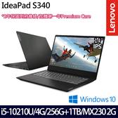 【Lenovo】 IdeaPad S340 81N90029TW 14吋i5-10210U四核256G+1TB SSD效能MX230獨顯輕薄筆電