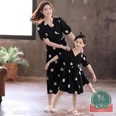 母女裝波點裙韓版公主裙夏季夏裝連身裙親子【聚可爱】