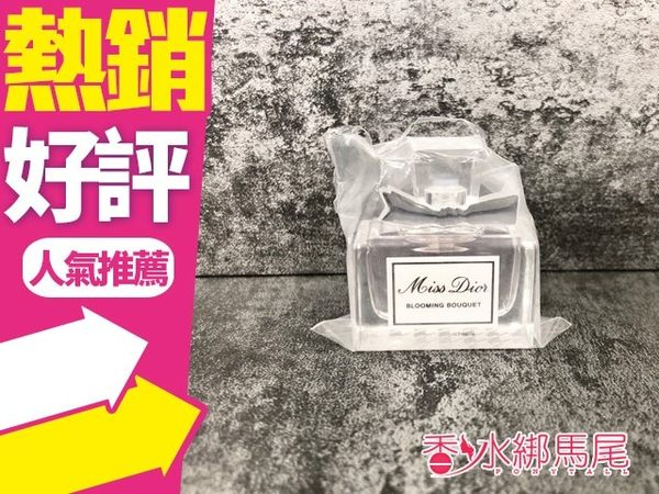 DIOR Miss Dior BlOOMING BOUQUET 花漾迪奧淡香水5ml 無盒小香◐香水綁馬尾◐