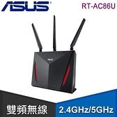 【南紡購物中心】ASUS 華碩 RT-AC86U AC2900 雙頻無線路由器