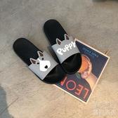 拖鞋韓版男生潮流百搭拖鞋情侶款卡通一字拖外穿  『優尚良品』