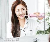 潔牙機 拜爾沖牙器水牙線便攜式家用洗牙器牙結石潔牙器洗牙機口腔沖洗器 韓菲兒
