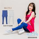 *孕婦裝*台灣製基本款假兩件式孕婦瑜珈式托腹內搭長褲 兩色----孕味十足【COI995】