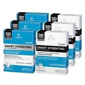 【南紡購物中心】《台塑生醫》Dr's Formula丰潤肌保濕面膜6入組(玻尿酸*3盒+九胜肽*3盒)