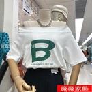 一字肩上衣 短袖t恤女2021夏季新款韓版ins潮一字領露肩寬鬆時尚洋氣百搭上衣 薇薇