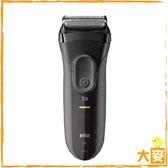 公司貨【德國百靈】新三鋒系列ProSkin親膚電鬍刀3000s(黑色)