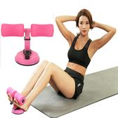 健腹輪  運動器材仰臥起坐輔助器懶人健身器材家用馬甲線女男士 igo  瑪麗蘇精品鞋包