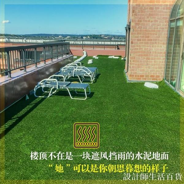 隔熱材料樓頂屋頂隔熱板層仿真草坪假墊陽臺遮陽光房防曬地毯草皮 設計師生活百貨
