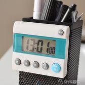 電子定時器提醒器 廚房計時器磁吸大屏幕記憶計時器     ciyo黛雅