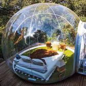 充氣泡泡屋野營透明充氣兒童成人野外住宿LX【四月上新】