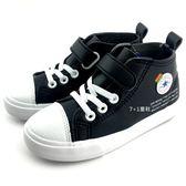 《7+1童鞋》哈菲兔 HAFFEY RABBIT  星星 高筒 皮革 帆布鞋 休閒鞋 E282 黑色
