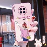 HUAWEI手機殼華為mate30手機殼卡通防摔外殼創意情侶全包硅膠軟殼【萌萌噠】