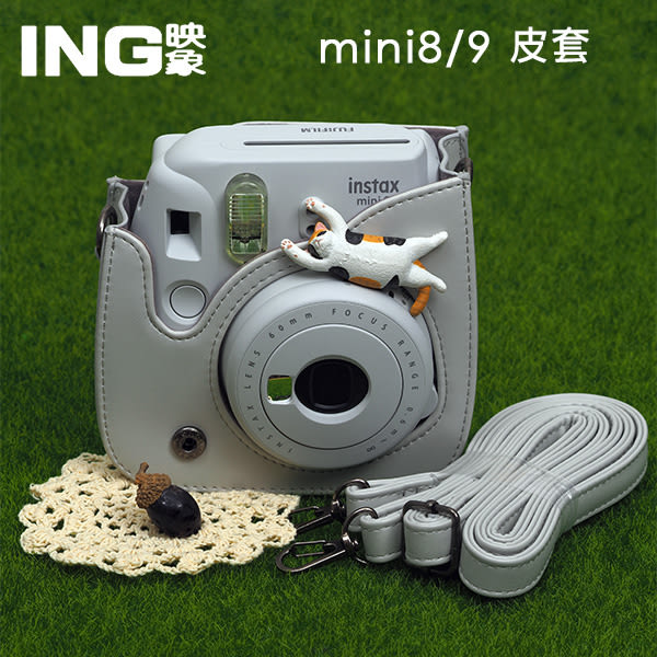 富士 instax mini8、mini8+、mini9 拍立得專用皮套 有6色可選 mini 8/8+/9 相機包 fujifilm